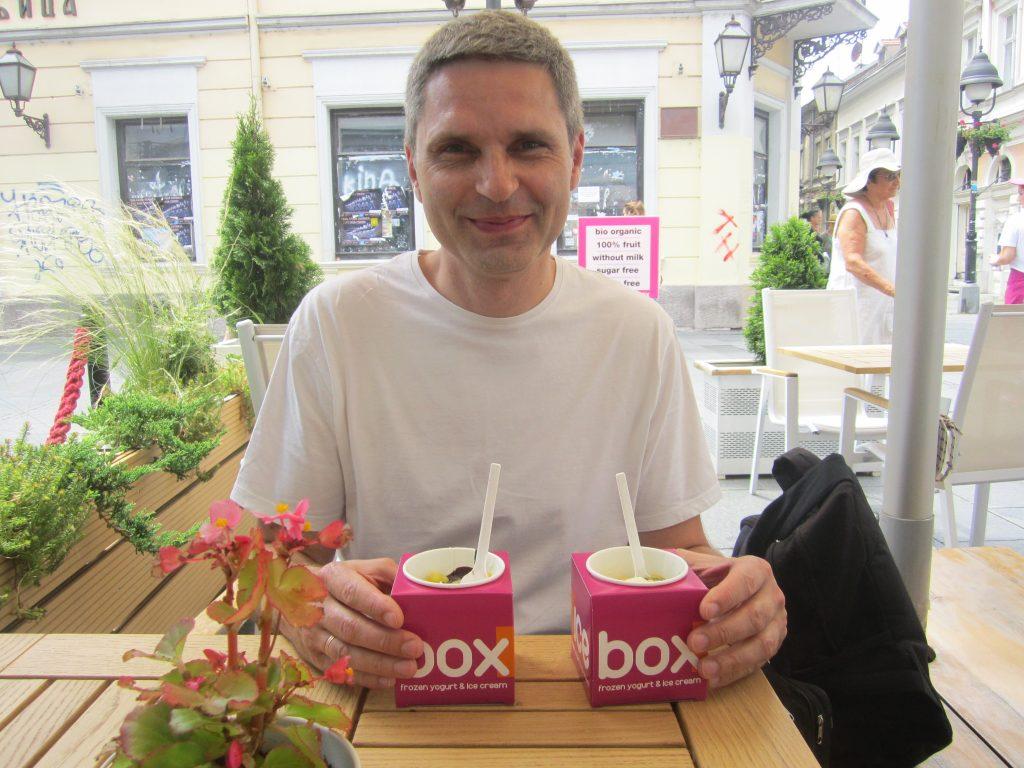 Морожение в Белграде
