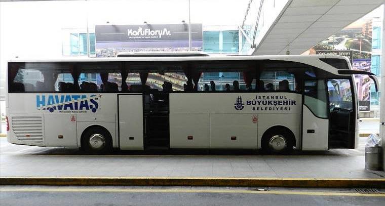Стамбул самостоятельно на 5 дней. havatas-avtobus stambul