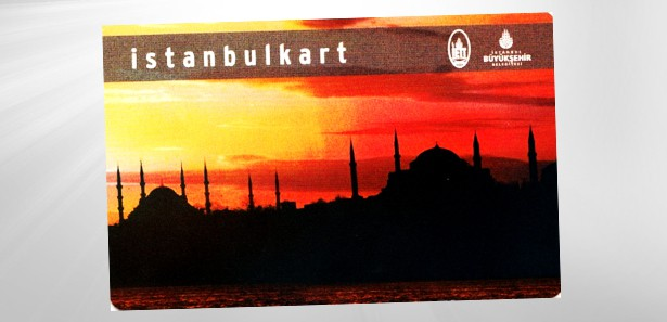 Стамбул самостоятельно на 5 дней. istanbulkart