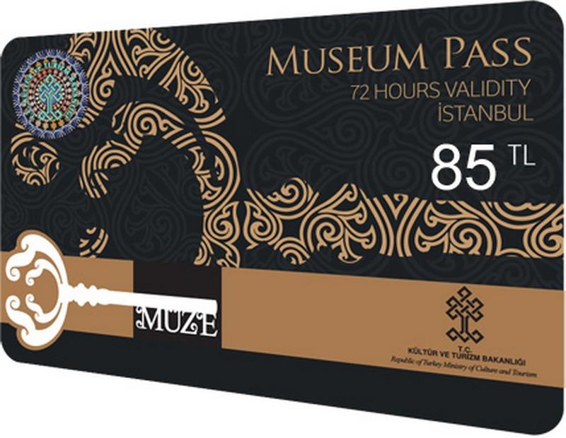 Стамбул самостоятельно на 5 дней. museum-pass 85 stambul