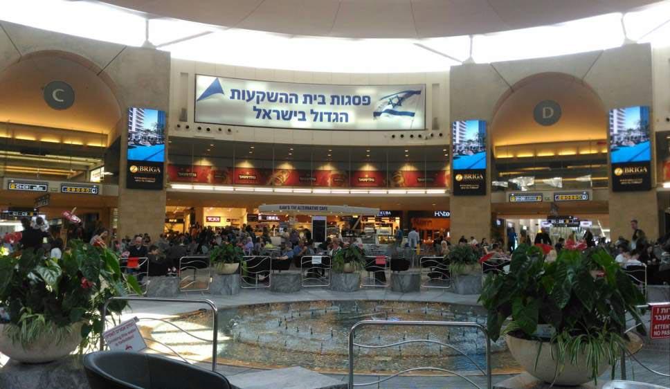 не пустили в Израиль