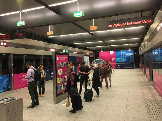 метро в копенгагене