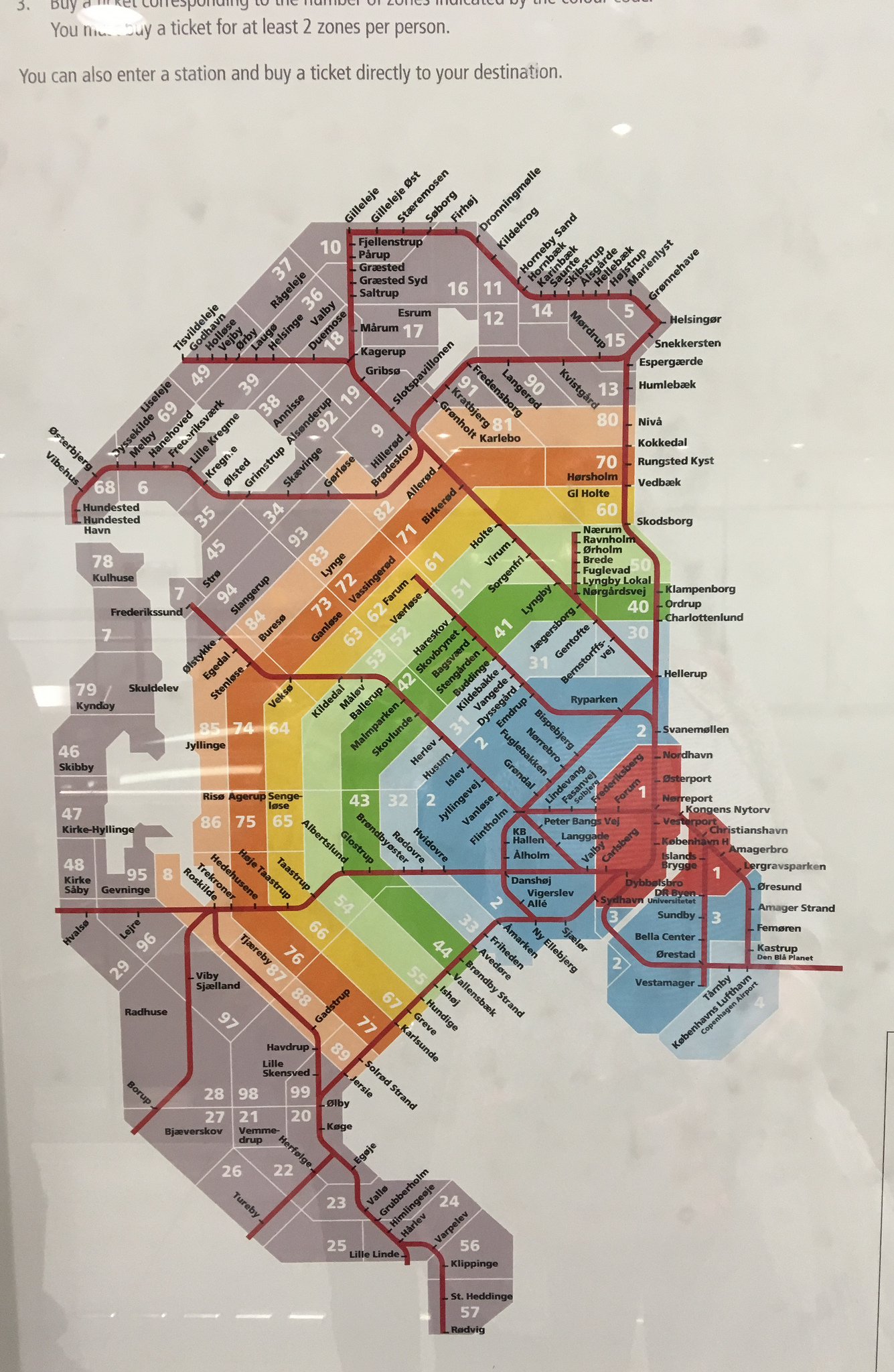 карта поездов копенгагена