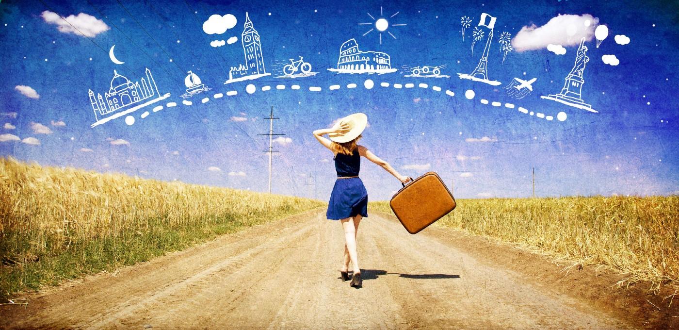 доступные путешествия